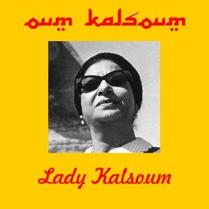 Kulsoum