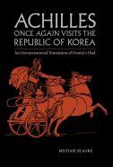 Achilles Once Again Visits the Republic of Korea