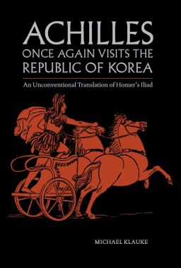 Achilles Once Again Visits the Republic of Korea